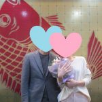 2ヵ月間の交際で結婚を決意