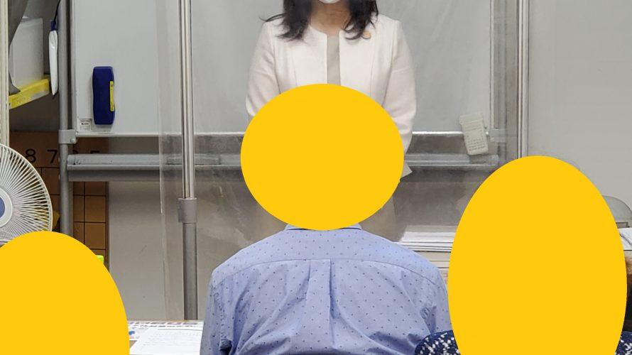 しあわせサポーター養成講座スタート!