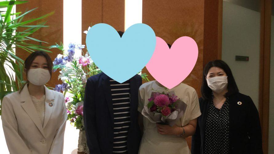 コンシェルジュと二人三脚の婚活でご成婚!