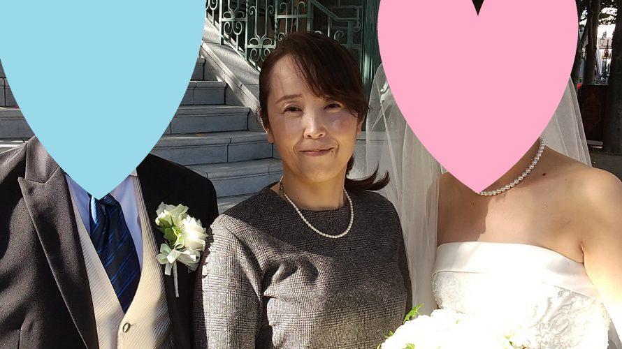 感動の結婚式でした