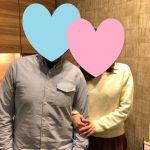 恋する季節♡婚活スタートキャンペーン!