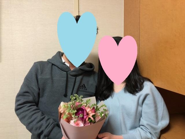 真剣な出会いを求めて結婚相談所へ!1年以内にご成婚♡
